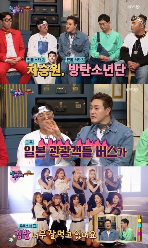 BTS, 차승원도 찾는다는 김원효 김밥, 정말 얼마나 맛있길래…