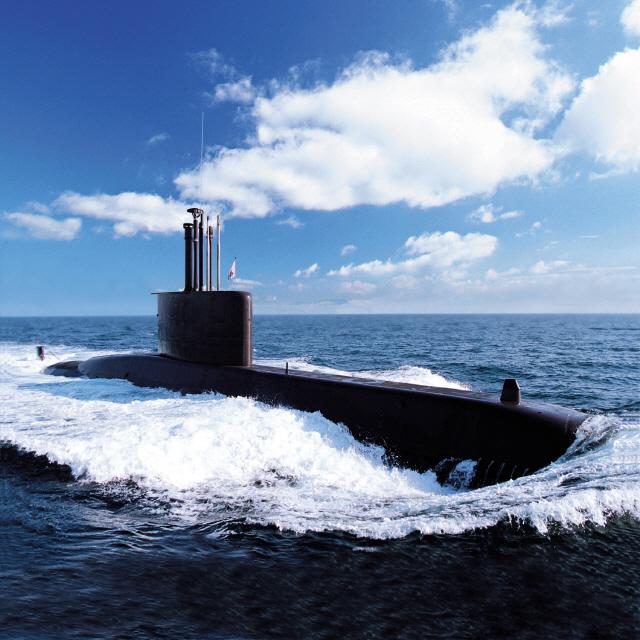 대우조선 잠수함 기술력 '국방 연구개발 은상' 수상