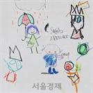 방탄소년단 슈가 X 할시, 디지털 싱글 '슈가'즈 인터루드' 공개
