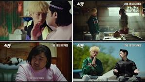 '시동' 저세상 매력의 캐릭터 영상 최초 공개, 역대급 '재미와 케미'