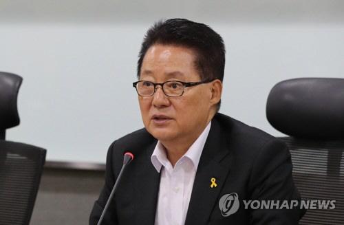 박지원 '달리는 호랑이 등에 탄 북미 정상…대화만이 살길'