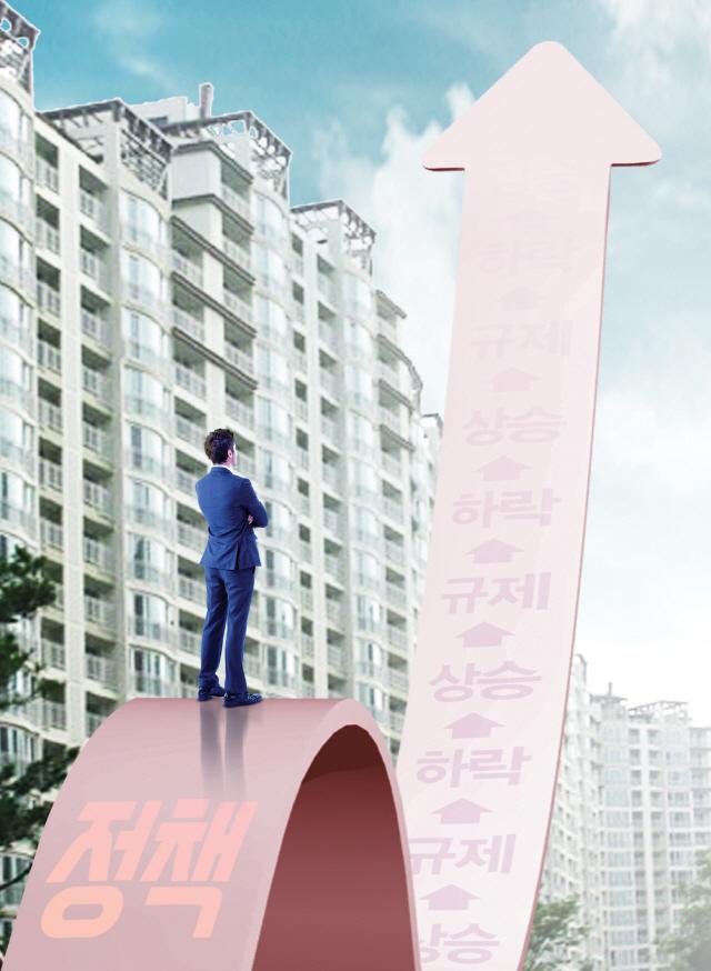 상한제가 달군 주택시장...내집마련 고민 더 커진다