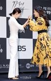 조여정-오나라, 화기애애 (99억의 여자 제작발표회)