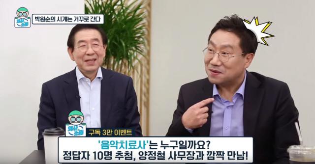 박원순, ''청년팔이' 정치 그만둬야...민주당 총선서 청년 선발 과감해야'