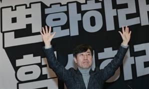 """하태경 """"3단계 로드맵으로 1월 창당…안철수도 합류"""""""