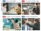 """워킹맘 95% """"퇴사 고민""""…사표 품고사는 '82년생 김지영'"""