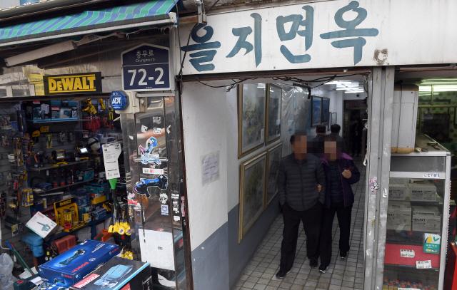 [단독] '갈팡질팡' 세운지구, 도시재생 가닥