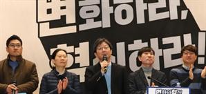 변혁 창당 공식화…준비위원장·인재위원장 하태경·유승민