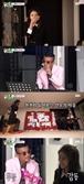 '성폭행 의혹' 김건모, 예비신부 장지연 향한 프러포즈 공개