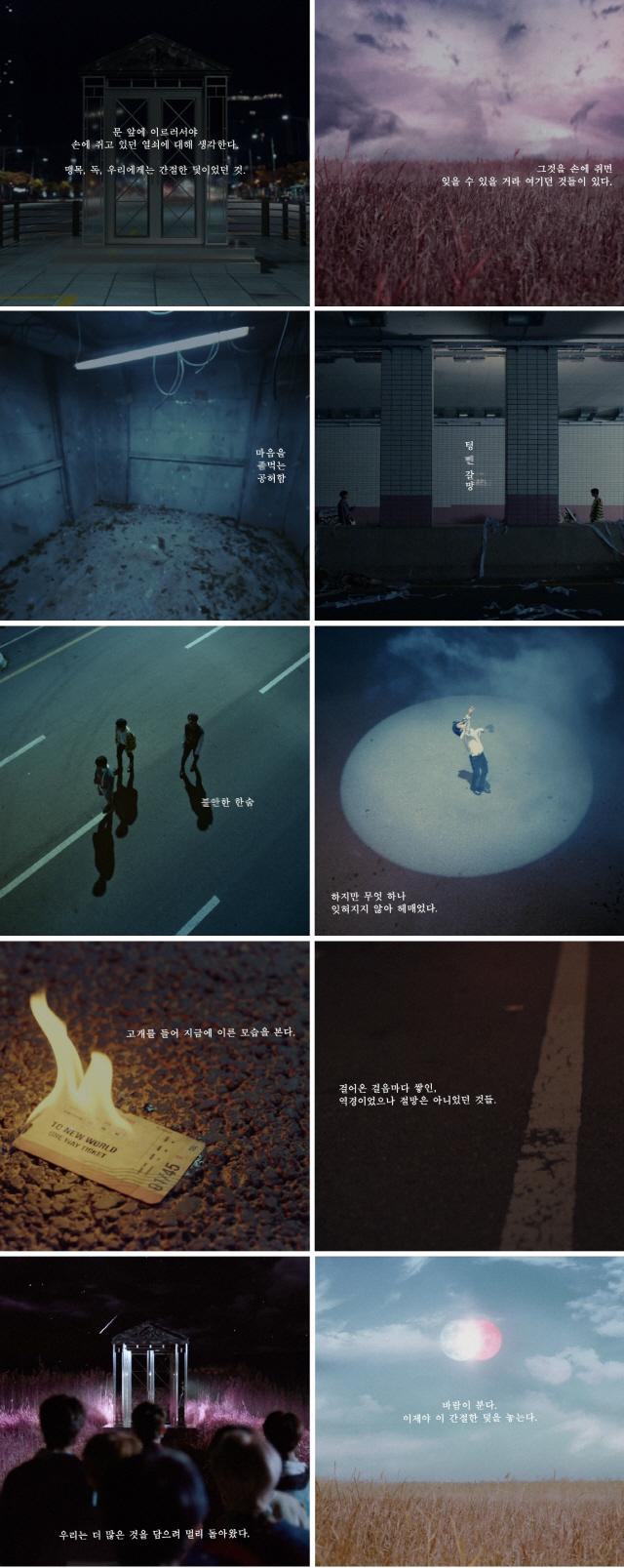 스트레이 키즈, 오늘(9일) 컴백..새 앨범 = 'Cle' 시리즈 완결판
