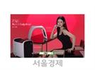 [SEN]자이글, 배우 오연서로 LED 마스크 신제품 마케팅