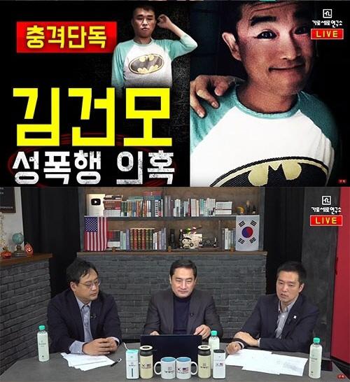 강용석 '김건모 성폭행'의혹 예정대로 고소…공연·방송 강행 '억울해' 반응도