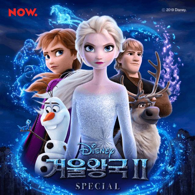 '겨울왕국2' 개봉 3주 차 누적 관객 수 1,069만 명 동원..최고 흥행작 등극