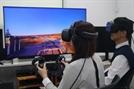 """""""실제 같은 VR""""...티브로드, 16K급 서비스 성공"""