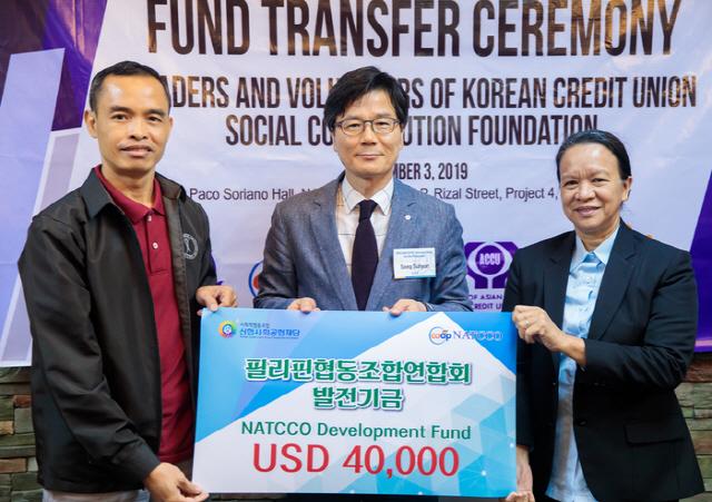 신협, 필리핀 사회적경제 발전기금 1억원 전달
