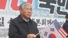 '집시법 위반 혐의' 전광훈 목사 출국금지 조치