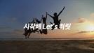 """""""밀레니얼에 더 가까이""""..삼성생명 '히릿' 론칭"""