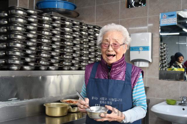 33년 무료급식 봉사한 95세 할머니 'LG의인상'