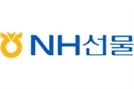 [NH선물/국제상품시황] 미중 무역합의 낙관론에 금값 소폭 하락