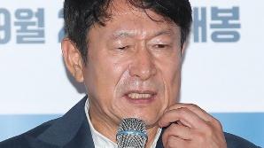 """김응수, 무허가 펜션 불법 운영 보도에.. """"사실무근, 법적대응 할 것"""""""
