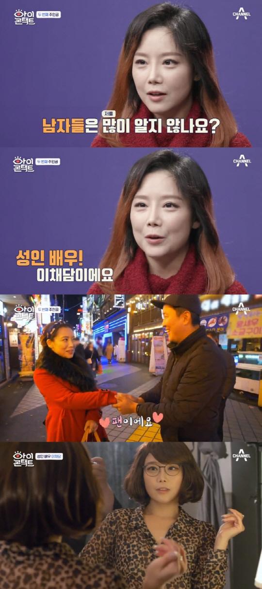 성인영화 벗겨낸 배우 이채담·백세리 '악플, 은둔, 그리고 위로…'