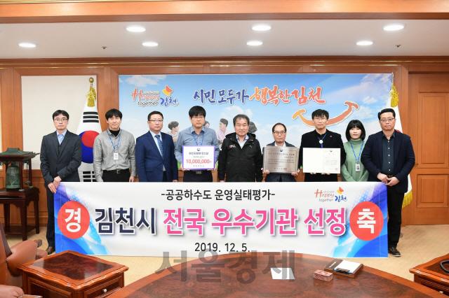 김천시 공공하수도관리평가에서 우수기관