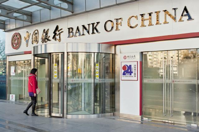 중국은행, 블록체인 기반으로 3조 규모 채권 발행한다