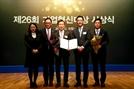 미래에셋대우, '기업혁신대상' 대통령상 수상