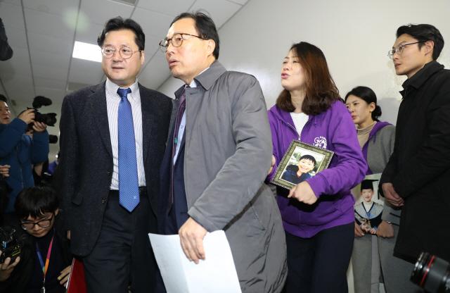 (속보)'민식이법' 국회 본회의 통과