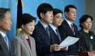 변혁, 신당 2차 인선명단 발표…바른정당계 대거 합류
