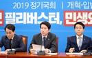 """이인영 """"교섭단체 3당 예산심사, 쇼로 그쳤다"""""""