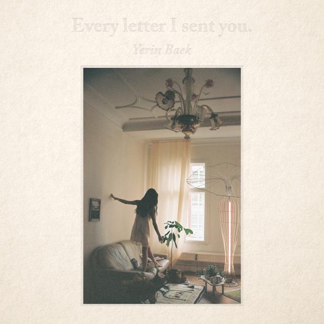 백예린, 오늘(10일) 정규 1집 'Every letter I sent you' 발매
