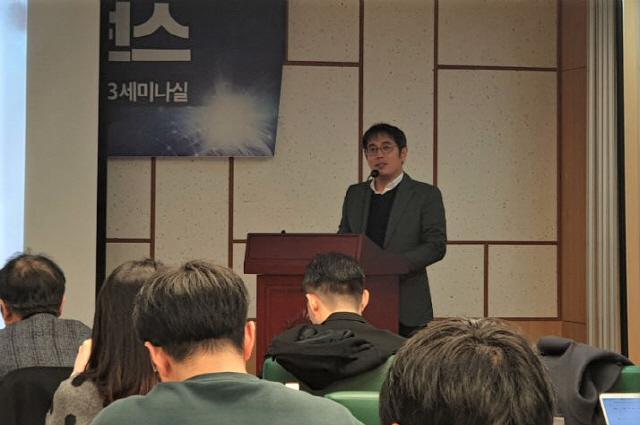 금융위원회  '특금법 통과 위해 국회 도움 절실하다'