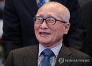 김우중 추징금 18조원 중 900억원만 집행… 대우 前임원들 연대 책임