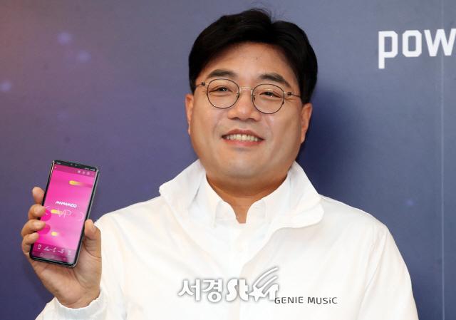 지니뮤직, 5G 가상형 실감음악 VP로 전세계 음악팬 공략