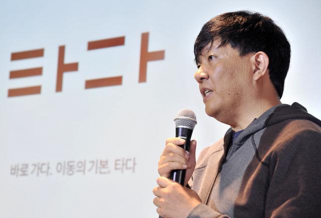 날 세운 이재웅 '국토부, 국민·미래 보고 할 일 해야'