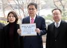 한국당 송철호 시장·청와대 前 행정관 등 고발…선거법 위반 혐의