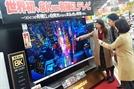 LG, 8K OLED TV로 '외산가전 무덤' 일본 뚫는다