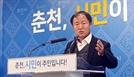 """관용차에 1480만원 안마시트 튜닝한 이재수 춘천시장 """"송구하다"""""""