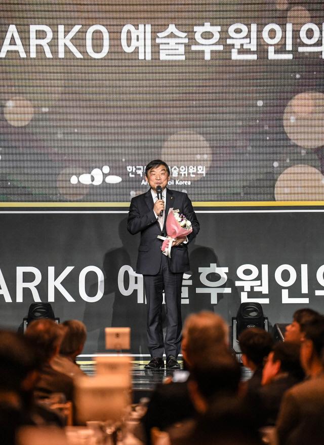 김성규 세종문화회관 사장 ARKO 예술후원인대상 수상
