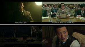 '남산의 부장들' 인터내셔널 예고편 최초 공개..'순삭 1분 20초'