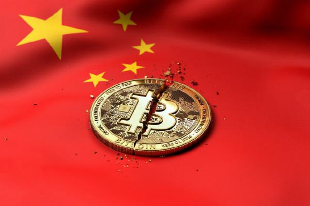 중국 관영방송 '중국 내 암호화폐 거래소 6곳 폐쇄'