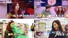 '슬어생' AOA 찬미, 똑 부러지는 경제 생활 공개..'아이돌 절제요정'