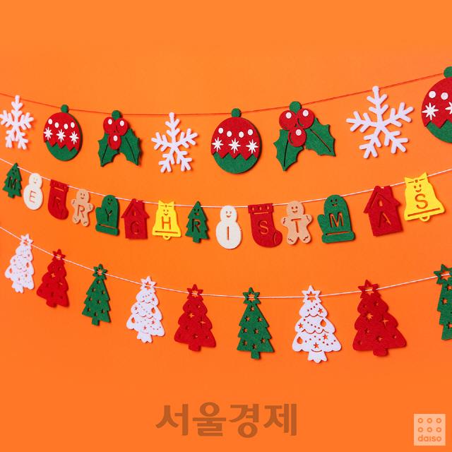 [심희정 All that style] '메리 홈-마스!' 크리스마스 홈파티 200% 즐기기