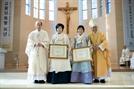 '성심당' 김미진 이사, 교황훈장 받았다
