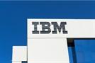 IBM이 자랑하는 4가지 블록체인 활용 스토리