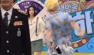 '보니하니' 당당맨 최영수, '미성년자 폭행 의혹' 해명에도 하차 요구 빗발