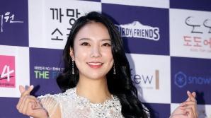 송수현, 러블리 하트