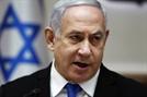 이스라엘 연정협상 불발...1년새 세번째 총선 실시