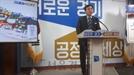 경기도, '대한민국 기본소득박람회' 내년 2월 개막…국내외 전문가 등 3만명 참가